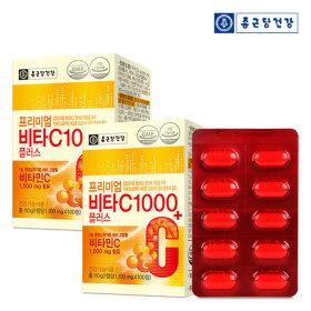 종근당건강 프리미엄 비타민C 1000플러스 2박스