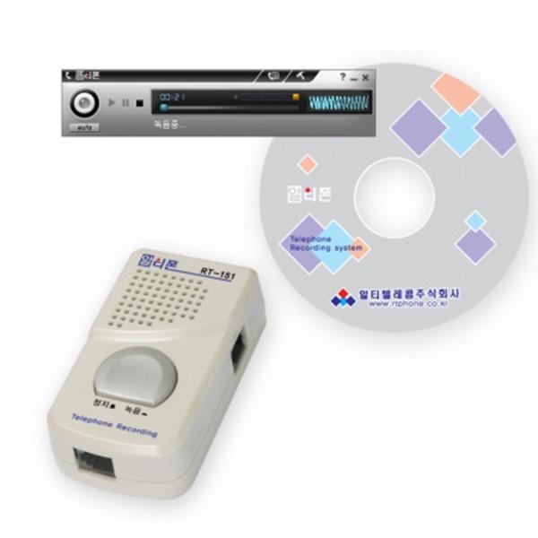 알티 녹취기 자동전화녹음기 RT-151 상품이미지