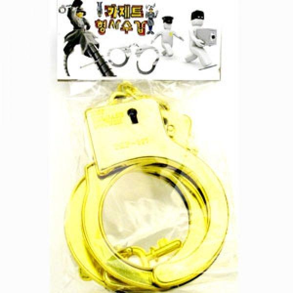 어린이 형사수갑 - 금색 2개 한세트 상품이미지