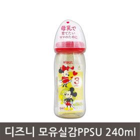 피죤 더블하트 디즈니 PPSU젖병 240ml(젖꼭지포함)
