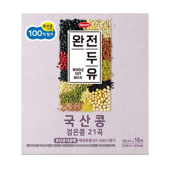 (1+1)V 한미 유산균국산검은콩21곡두유 190MLx16 상품이미지