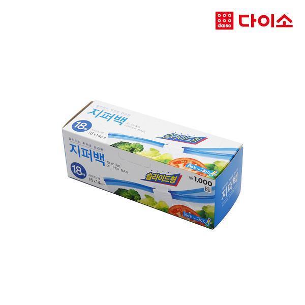다이소 슬라이드지퍼락18매(16X14CM)-1004155 상품이미지