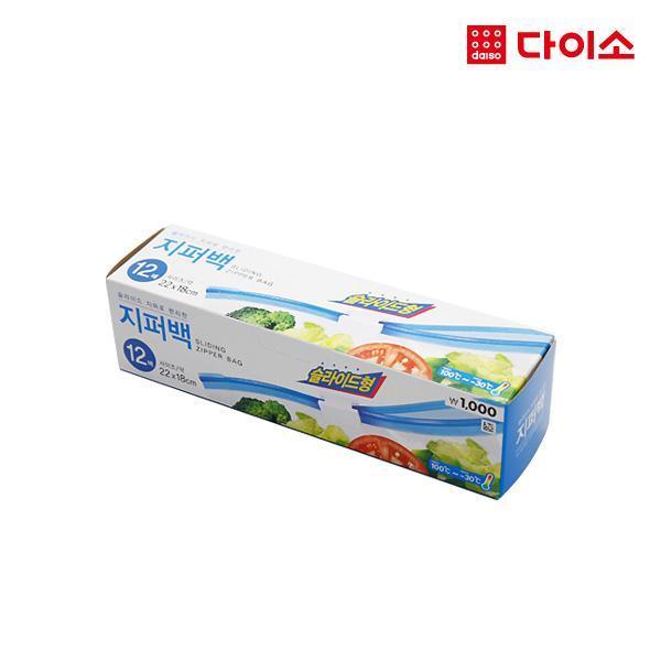 다이소 슬라이드지퍼락12매(22X18CM)-1004156 상품이미지