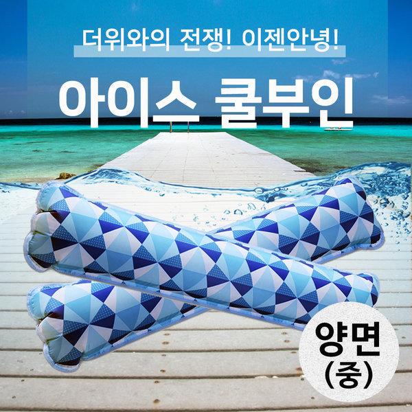 아이스 쿨부인/바디필로우 쿨베개 죽부인 쿨매트 양중 상품이미지