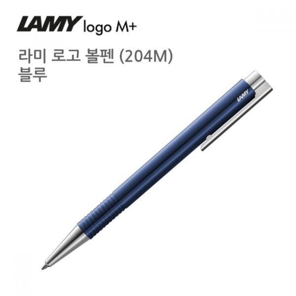 라미 로고 볼펜 (204M) (블루) 상품이미지