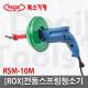 ROX 전동스프링청소기/RSM-10/록스/배관청소기/하수 상품이미지