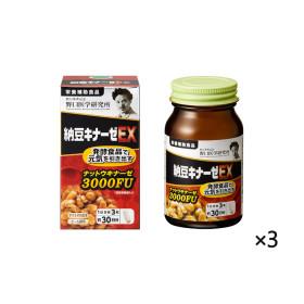 노구치의학연구소 낫토키나제DX 3000FU 90정 x 3개