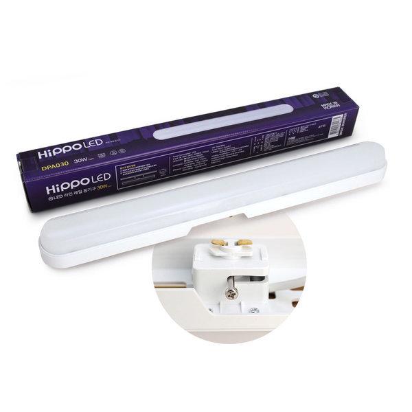 히포 LED라인 레일 등기구 30W DPA030/트윈등/형광등 상품이미지