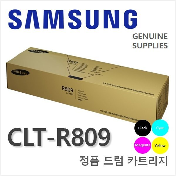 CLT-R809 정품드럼 CLX-9201NA 9251NA 9301NA용 상품이미지