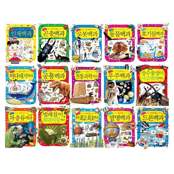 글송이 NEW 어린이 과학백과 시리즈(전15권) 상품이미지