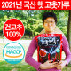국산 김치용 고춧가루 2.5kg 5근 2019년 햇고춧가루 상품이미지