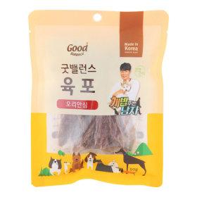 개밥남_굿밸런스육포 오리안심 _50G