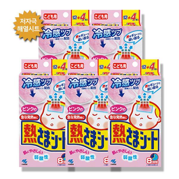 열내리젤시트16매x5개 유아용/쿨링시트/열냉각시트 상품이미지