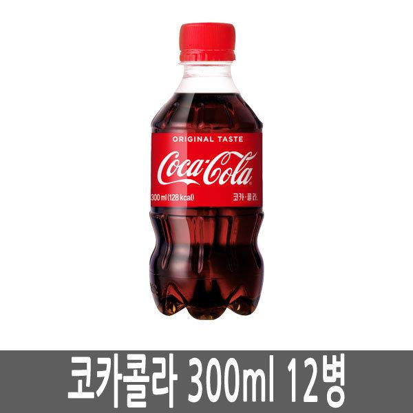 코카콜라300ml 12병 미니 탄산음료 음료수 드링크 상품이미지