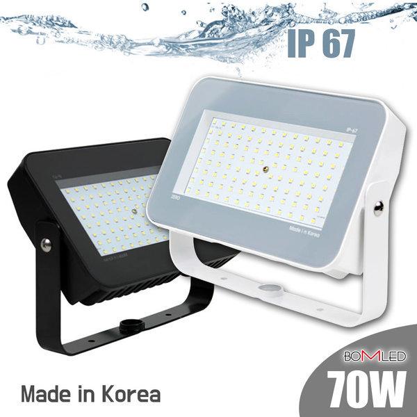 LED투광등 투광기 70W 노출용 야외 방수 LG이노텍 IP68 상품이미지