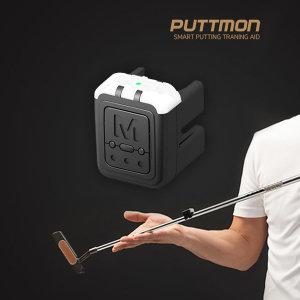퍼팅연습기 퍼트몬 PM-1 퍼팅교정기/골프용품/퍼터