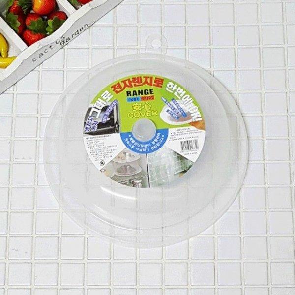 1안심렌지커버 대  항아리덮개 그릇커버 위생커버 다 상품이미지