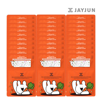 JAYJUN X Over Action Rabbit Real Water Brightening Black Mask 5 sheets