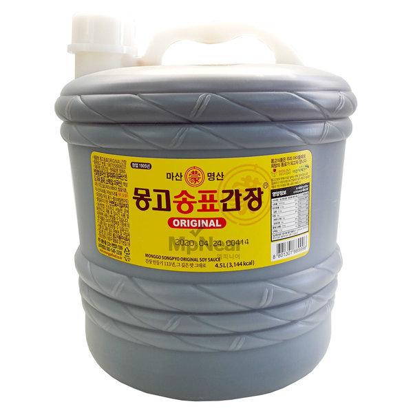마산명산 몽고 송표간장 ORIGINAL 4.5리터/식재료 상품이미지