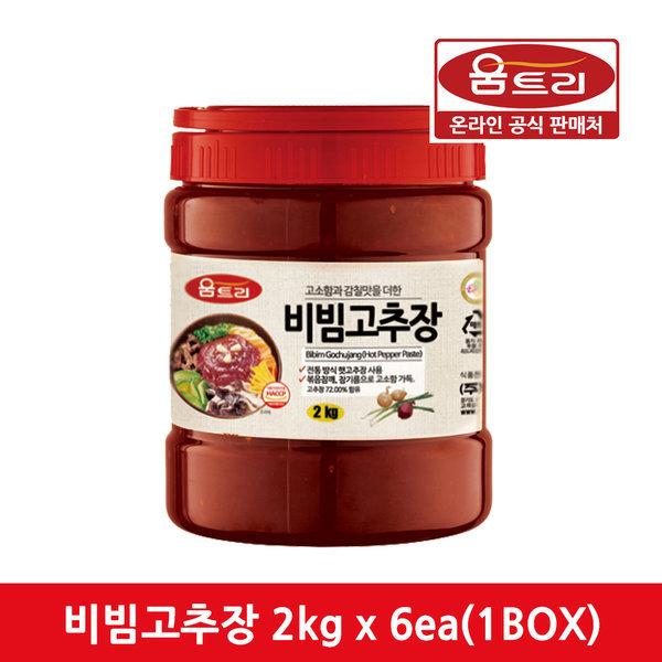 비빔고추장 2kg x 6ea(1BOX) 밥 국수 나물 고기 양념 상품이미지