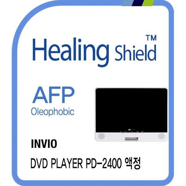 인비오 DVD플레이어 PD-2400 AFP 액정보호필름 1매 상품이미지