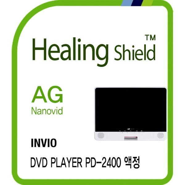 인비오 DVD플레이어 PD-2000 AG 액정보호필름 1매 상품이미지