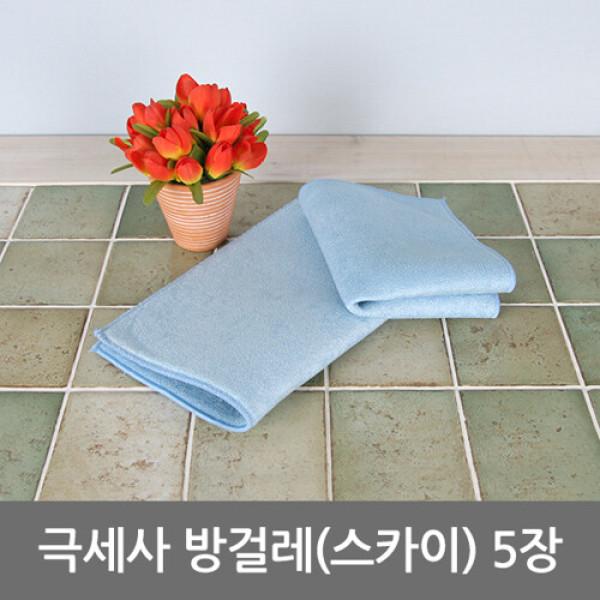 라이펀  극세사 방걸레(스카이) 5장 상품이미지