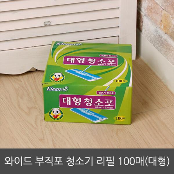 라이펀  와이드 부직포청소기리필 100매 (대형) 상품이미지