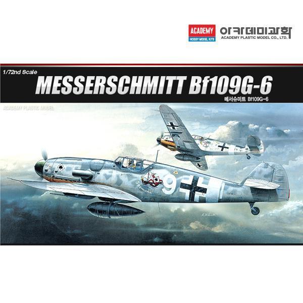 아카데미 프라모델 1/72 메서슈미트 BF109G-6 (1246 상품이미지