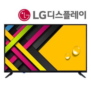 NEX 109cm(43) UHD TV / 무결점/ LG패널 아닐시 1억원
