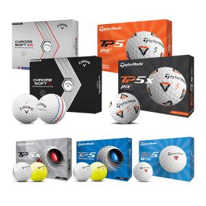 볼빅정품  V3 SOFT/CRAYON/VIBE 골프볼 모음전(3PCS)