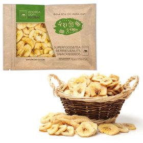 달콤한 바나나칩 1kg 대용량 옛날과자 주전부리 간식