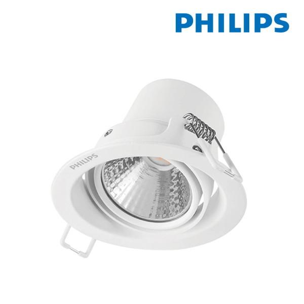 필립스(조명)  LED일체형다운라이트 3인치 5W LED매입등 상품이미지
