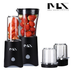 HYDROMA multi blender HDM-5000B 3 cups giveaway