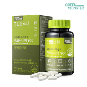 GREENMONSTER Diet Garcinia 900