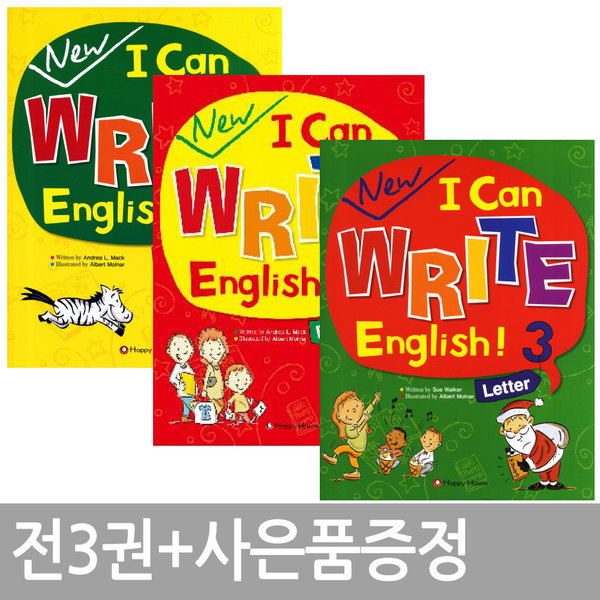 I Can Write English 1~ 3단계 / 전3권+휴대폰거치대증정 상품이미지