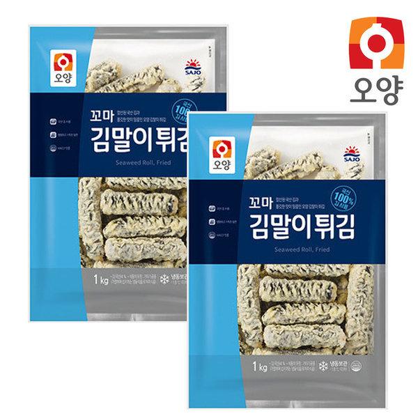 1+1  사조오양 김말이 3종 1kg+1kg / 반찬 / 간식 상품이미지