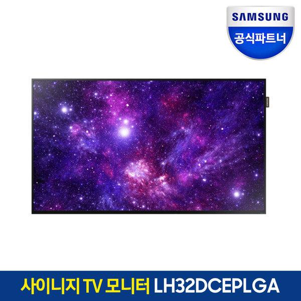 온라인파트너 LH32DCEPLGA 81cm LED FHD TV 모니터 상품이미지