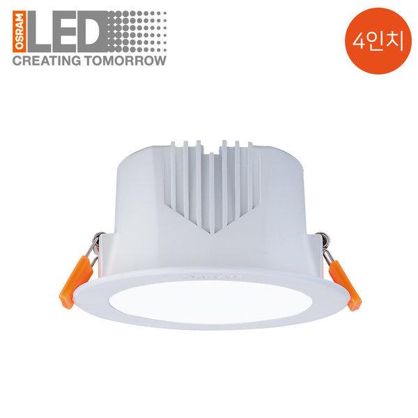 오스람 LED 다운라이트 매입등 매장등 8W 4인치 상품이미지