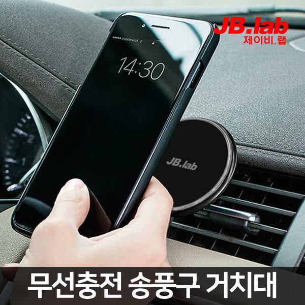 차량용 무선충전 송풍구 거치대 JQi-1 강력한 마그네틱 상품이미지