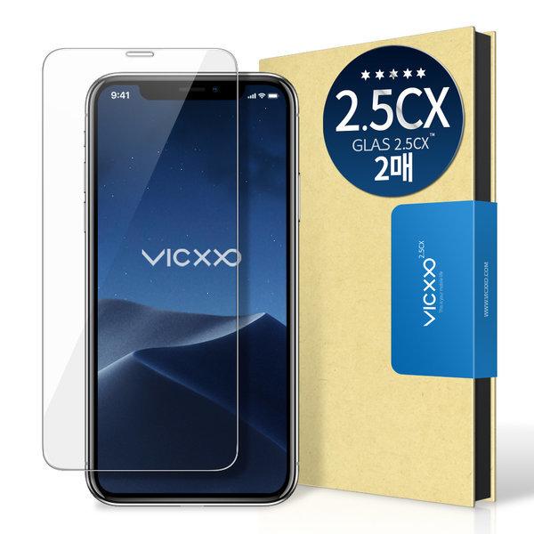 아이폰X XS 2.5CX 액정보호 강화유리 필름 (2매 상품이미지