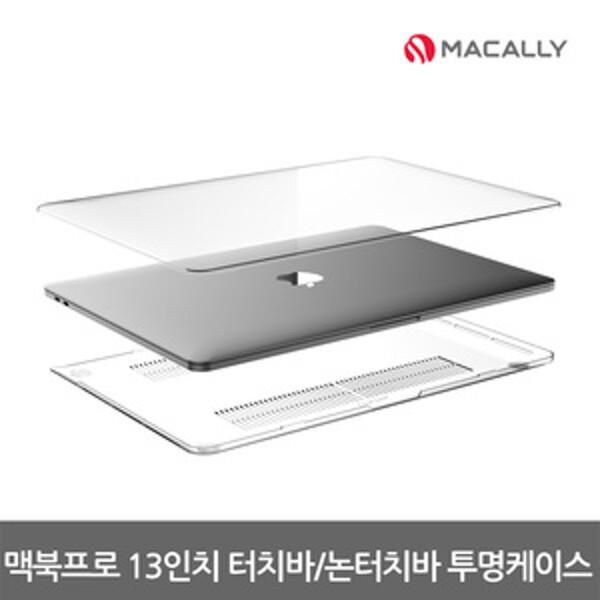 (현대Hmall)맥컬리 맥북프로 13인치 터치바/논터치바 투명케이스 PROSHELLTB13 상품이미지