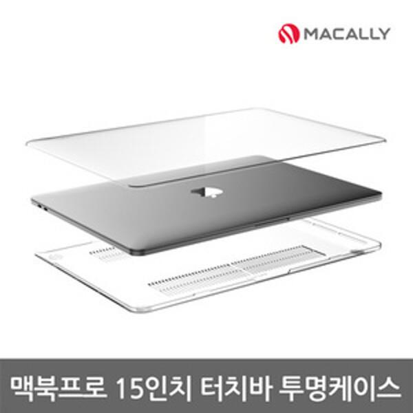 (현대Hmall)맥컬리 맥북프로 15인치 터치바 투명 보호케이스 PROSHELLTB15 상품이미지