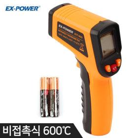 적외선온도계  비접촉식 디지털 온도계 온도측정기