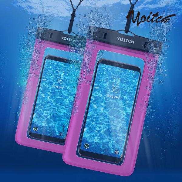 1+1 로즈핑크 핸드폰 휴대폰 방수팩 레릭 핑크+핑크 상품이미지