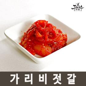 가리비젓갈 1kg 광천젓갈 반찬 김치 젓갈