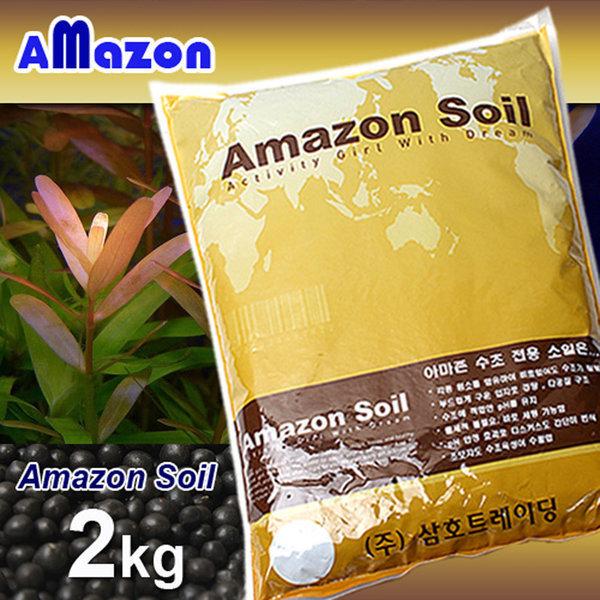 아마존 소일 2kg /수족관 어항 수초 구피 바닥재 모래 상품이미지