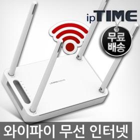 ipTIME N804R 와이파이 무선 인터넷 공유기 유무선