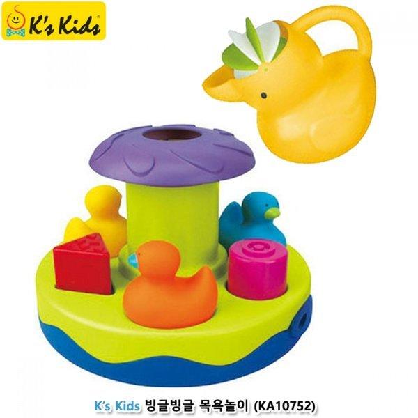 케이스키즈 빙글빙글 목욕놀이 ( 10752) 상품이미지