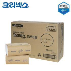 47225 드라이셀 핸드타올 스마트F250 페이퍼/종이타올